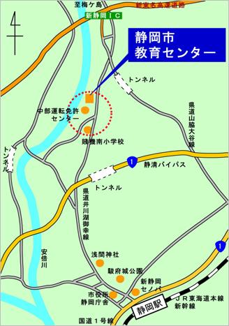 静岡市教育センターまでの交通アクセスマップ